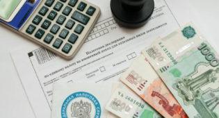 долг в налоговой