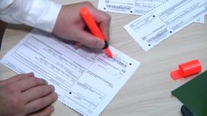 индекс налогового уведомления