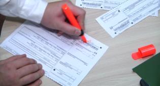 индекс документа в налоговой квитанции