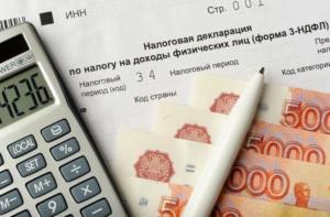Список налоговых вычетов