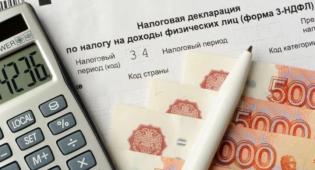 список налоговых вычетов для физический лиц